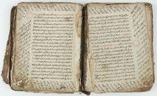 Handschrift. Boek in Arabisch schrift over Islam en Koran, met illustraties - (Tropen museum verzameling)