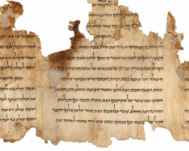 Dead Sea Scrolls still conceal many stories