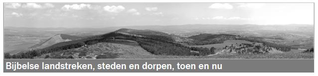 Dit is het Land: Kapernaüm